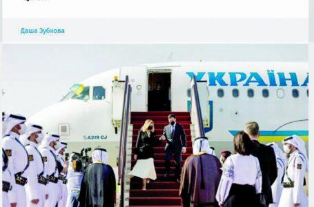 أكدت الصحف الأوكرانية اهمية زيارة فخامة الرئيس فلاديمير زيلينسكي رئيس أوكرانيا إلى الدوحة
